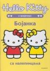 Hello Kitty i prijatelji - bojanka sa nalepnicama