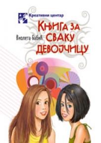 Knjiga za svaku devojčicu