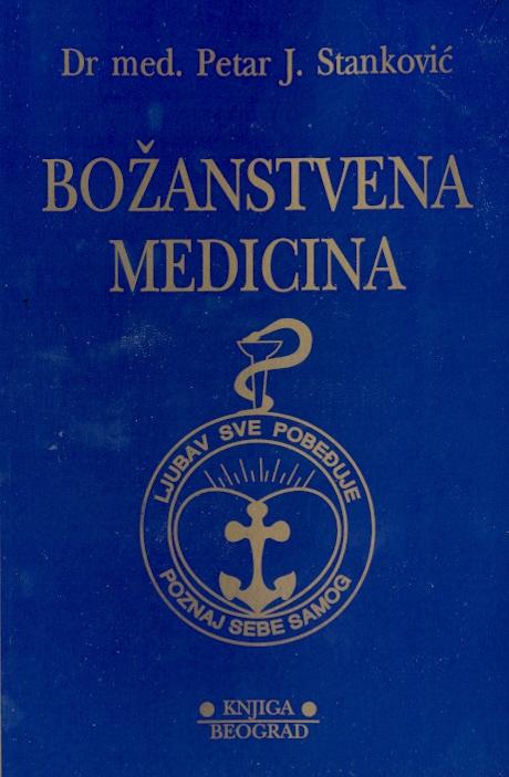 Božanstvena medicina