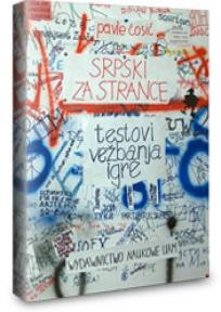 Srpski za strance, testovi, vežbanja i igre