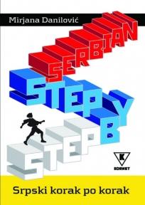 Step by Step Serbian (Srpski korak po korak)