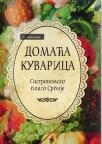 Domaća kuvarica – gastronomsko blago Srbije