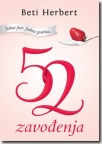 52 zavođenja