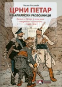 Crni petar i balkanski razbojnici