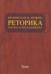 Retorika - Nauka o besedništvu