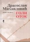 Goli otok - knjiga četvrta