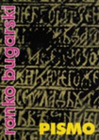 RANKO BUGARSKI PISMO EBOOK