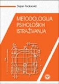 Metodologija psiholoških istraživanja