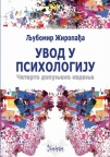 Uvod u psihologiju, 4. dopunjeno izdanje