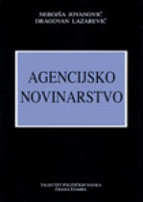 Agencijsko novinarstvo