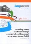 Predlog mera za finansiranje energetske efikasnosti u zgradarstvu u Srbiji