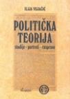 Politička teorija