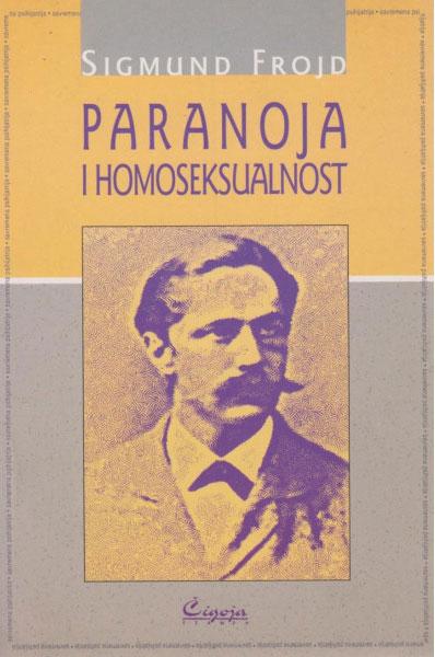 Paranoja i homoseksualnost