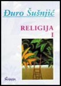 Religija I-II (2. Dopunjeno izdanje)