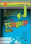 TCP/IP naučite za 21 dan