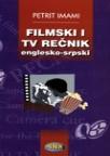 Filmski i TV rečnik