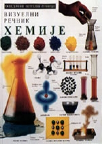 Vizuelni rečnik hemije