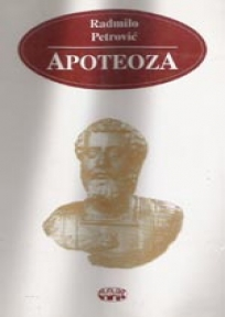 Apoteoza ( Istorija oboženja )