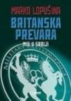 Britanska prevara - MI6 u Srbiji