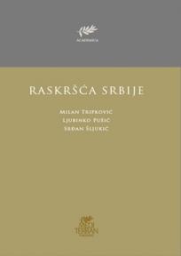 Raskršća Srbije