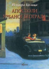 Apostoli urbanog Beograda