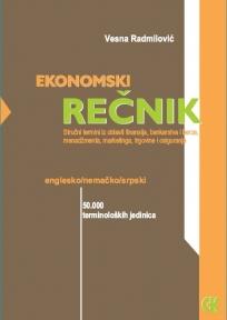 Ekonomski rečnik: englesko - srpsko - nemački