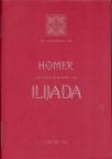 Ilijada - drugo izdanje