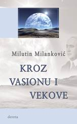 Kroz vasionu i vekove (četvrto izdanje)