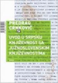 Uvod u srpsku književnost sa jugoslavenskim književnostima