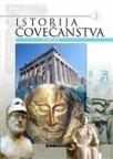 Istorija čovečanstva - Grčka