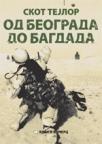 Od Beograda do Bagdada
