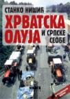 Hrvatska oluja i srpske seobe