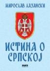 Istina o srpskoj