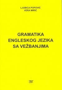 Gramatika engleskog jezika sa vežbanjima