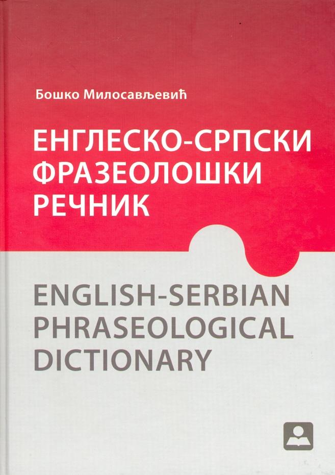 Englesko - srpski frazeološki rečnik