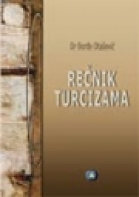 Rečnik turcizama (džepno izdanje)