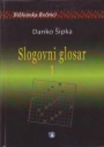 Slogovni glosar 1