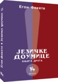 Jezičke doumice, knjigа drugа