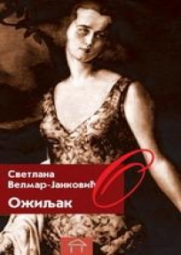 Svetlana Velmar Janković P013775c0