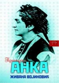 Princeza Anka