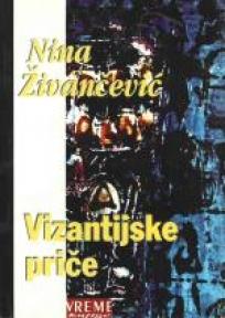 Vizantijske priče