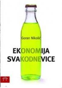 Ekonomija svakodnevice