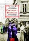 Odevanje u Beogradu u XIX i početkom XX veka