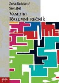 Vampiri – Razumni rečnik