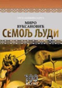 Semolj ljudi - Azbučni roman u 919 priča o nadimcima