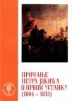 Pričanje o Prvom srpskom ustanku (1804 - 1813)
