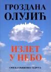 Izlet u nebo