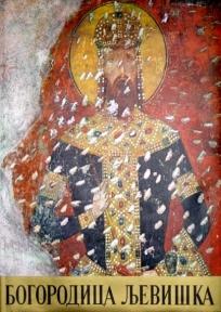 Bogorodica Ljeviška