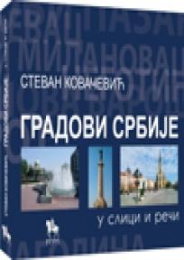 Gradovi Srbije u slici i reči
