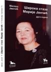 Široka staza Marije Jančić